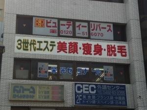 20130811-230951.jpg