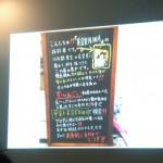 ブログ誘導型手書き看板事例
