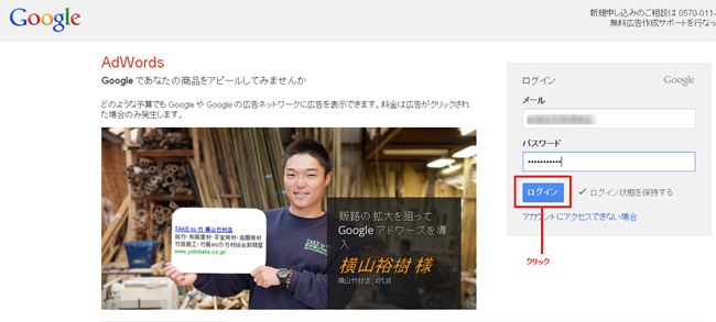 2Google AdWords   Google のオンライン広告プログラム