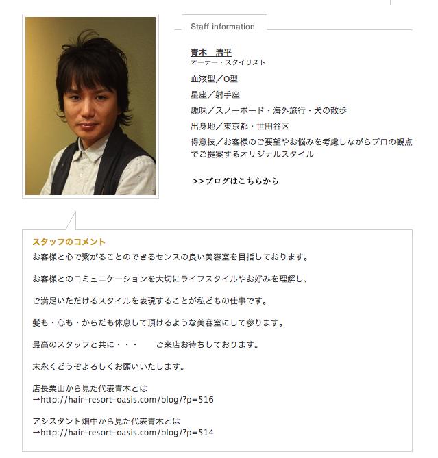 スクリーンショット 2014-04-27 14.16.02