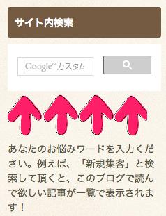 スクリーンショット 2014-04-18 0.11.00