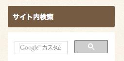 スクリーンショット 2014-04-18 0.02.15