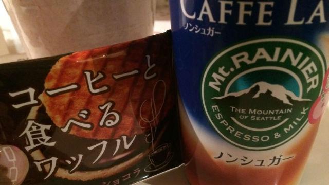 珈琲と食べるワッフル