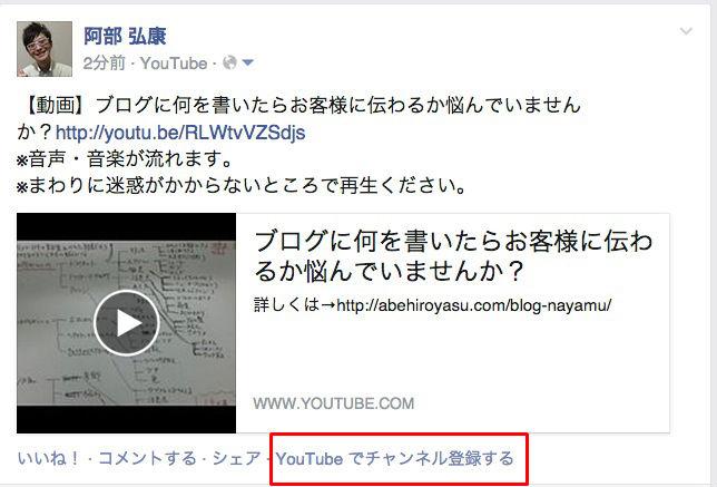 YouTube③