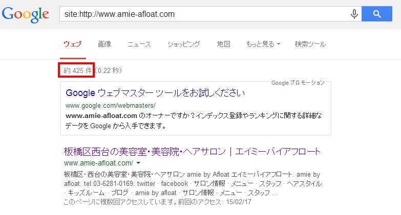 site http   www.amie afloat.com   Google 検索