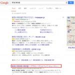 新宿 美容室   Google 検索