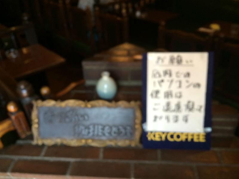 喫茶店 pop