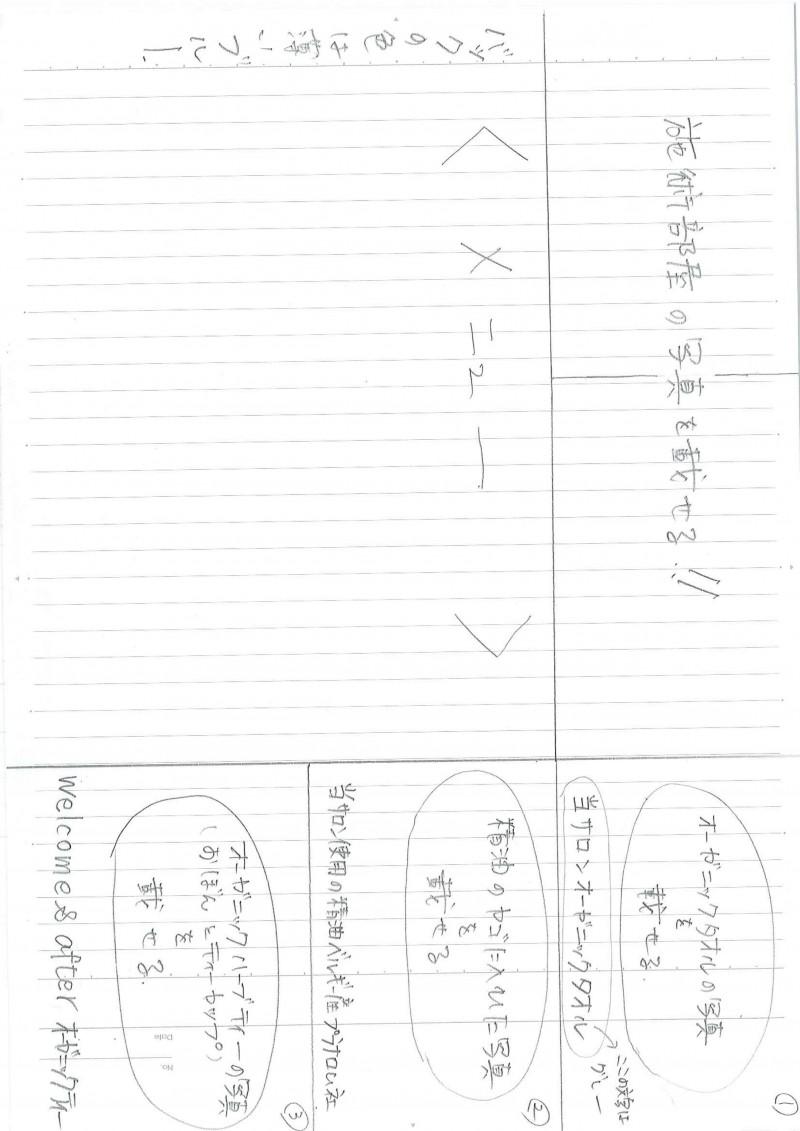 150618_tsuki_a4_reaflet5