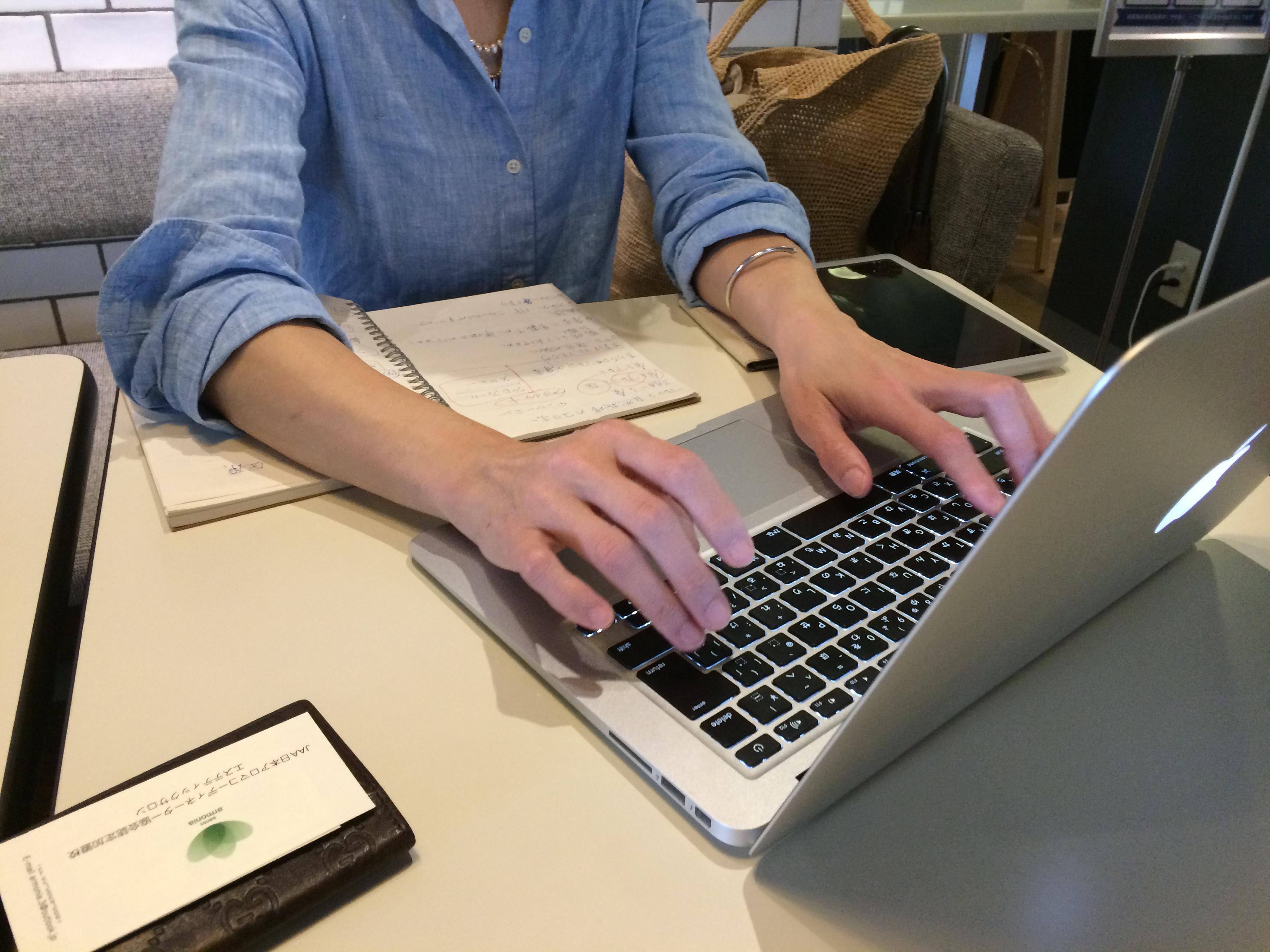 ブログに何を書けばよいの?