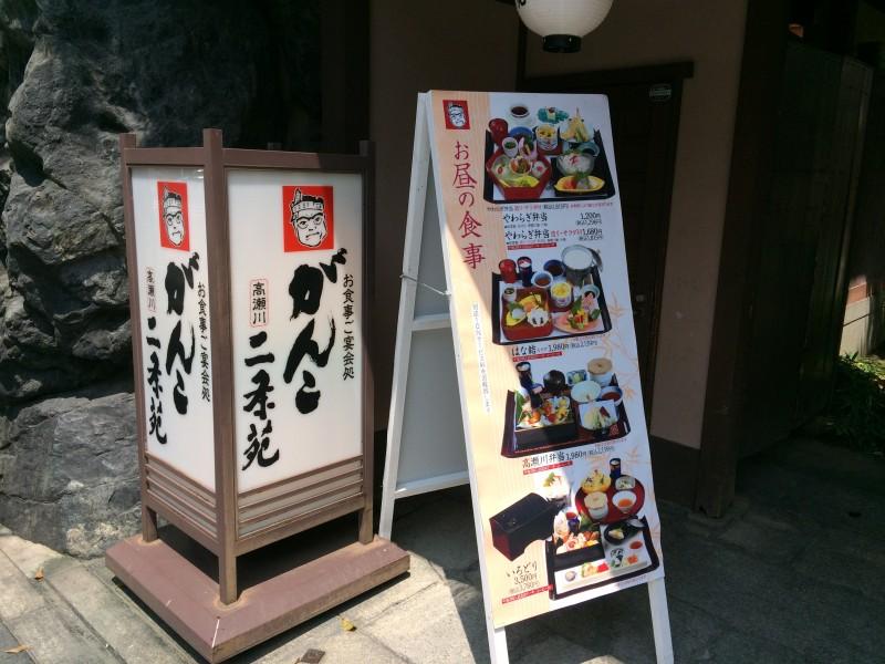 京都出版合宿打ち上げ会場