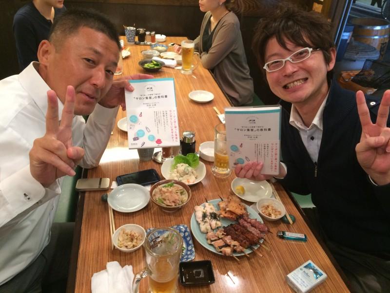 エクシードシステム株式会社 田中優勝様と会食