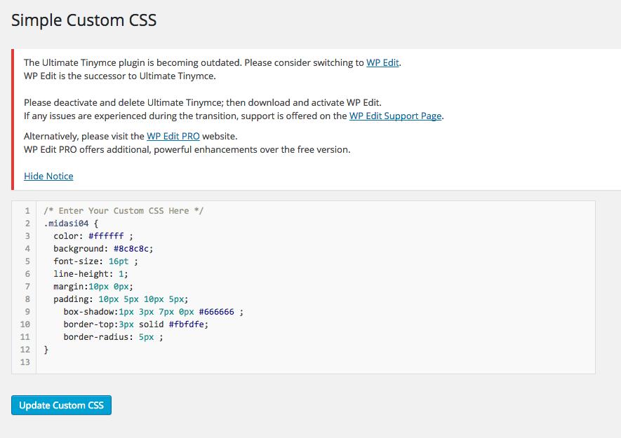 Simple Custom CSS ‹ 千葉の美容院・美容室で働くトレンドクリエイター 松尾和樹 — WordPress