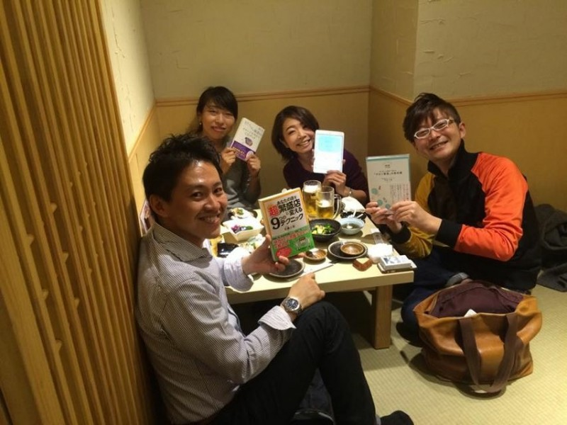 著者友の会
