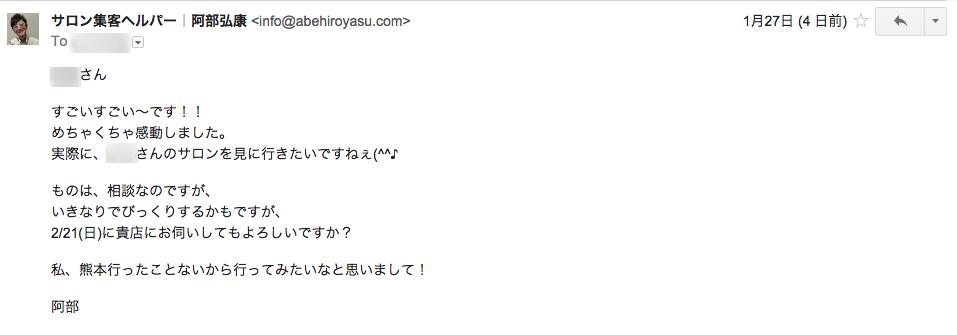 gmail.com   Gmail