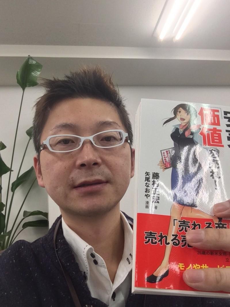 「役立つ人」から「好きな人」へ|71期東京エクスマ塾生 阿部弘康