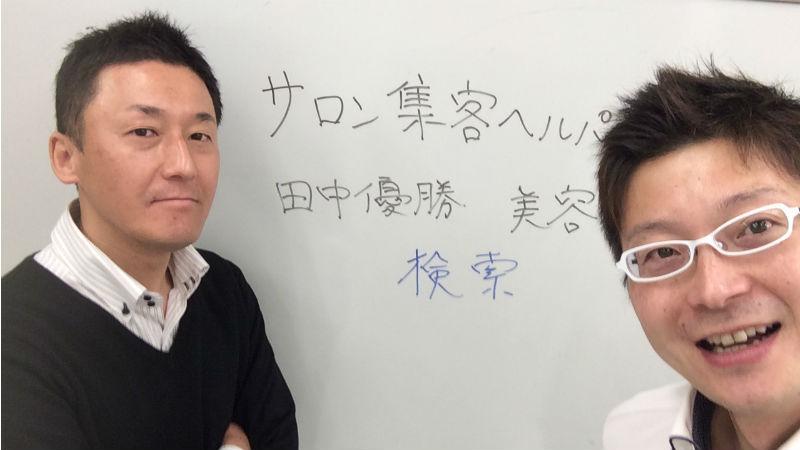 800_450_tanaka_abe