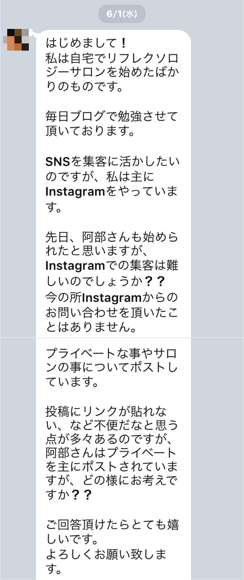 Instagram(インスタグラム)での集客は難しいのでしょうか?