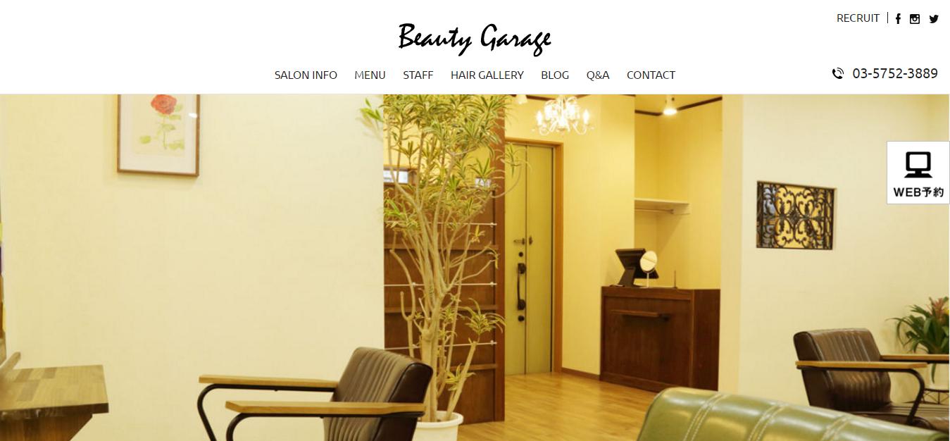 桜新町の美容室・美容院・ヘアサロン|ビージー