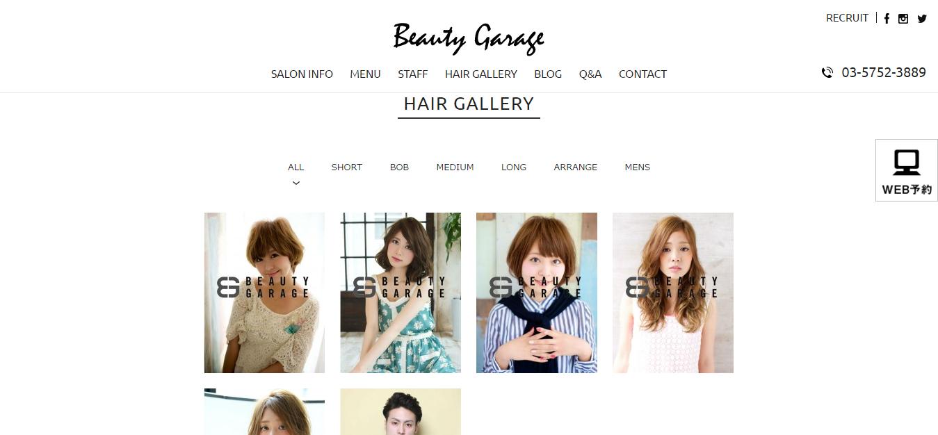 ヘアーギャラリー   桜新町の美容室・美容院・ヘアサロン|ビージー