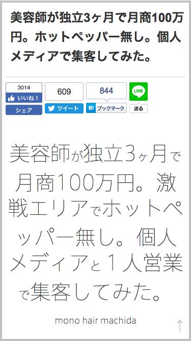 biyoshi4