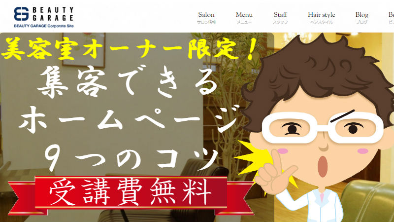 seminar_gazou